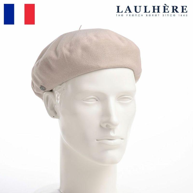 帽子 ベレー帽 LAULHERE(ロレール) MINI PLUME(ミニ プルム)クリーム