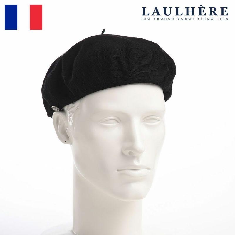 帽子 ベレー帽 LAULHERE(ロレール) MINI PLUME(ミニ プルム)ブラック