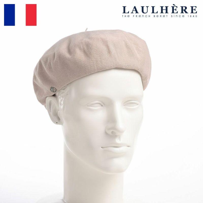 帽子 ベレー帽 LAULHERE(ロレール) PLUME(プルム)クリーム