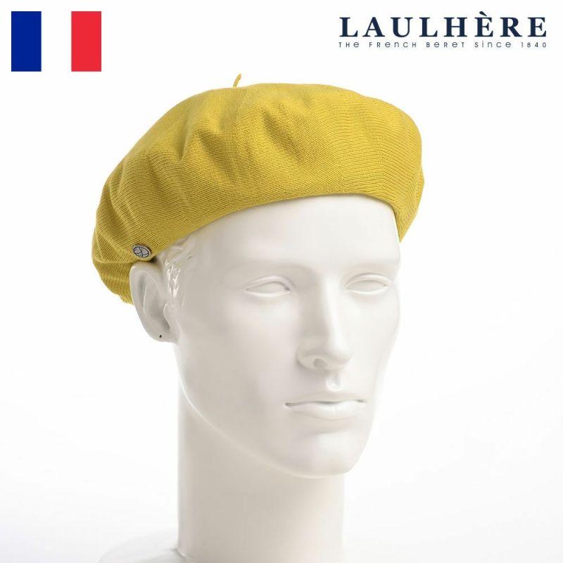 帽子 ベレー帽 LAULHERE(ロレール) PLUME(プルム)ミモザ