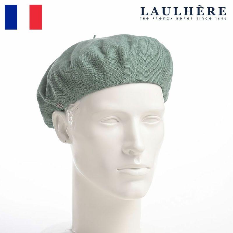 帽子 ベレー帽 LAULHERE(ロレール) PLUME(プルム)エメラルド