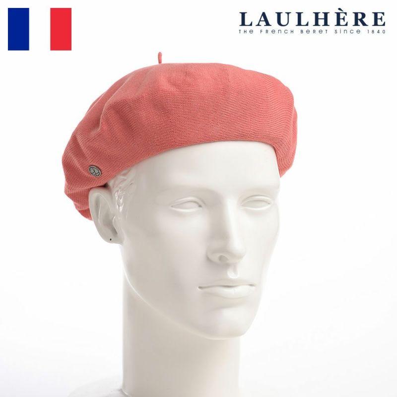 帽子 ベレー帽 LAULHERE(ロレール) PLUME(プルム)コーラル