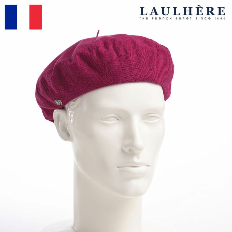帽子 ベレー帽 LAULHERE(ロレール) PLUME(プルム)パープル