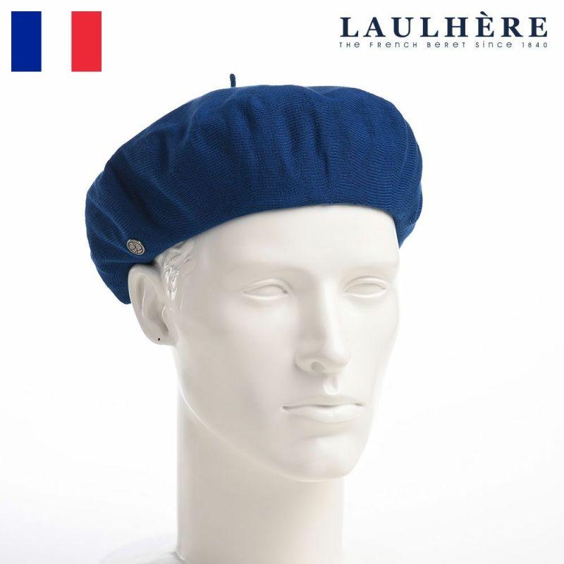 帽子 ベレー帽 LAULHERE(ロレール) PLUME(プルム)ブルー