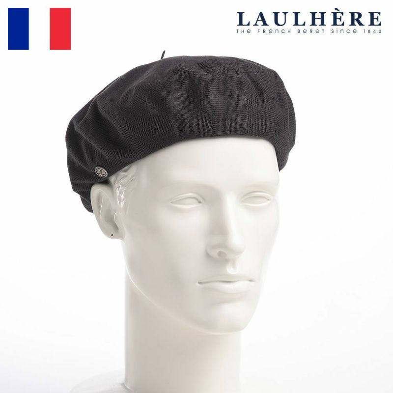 帽子 ベレー帽 LAULHERE(ロレール) PLUME(プルム)ダークグレー