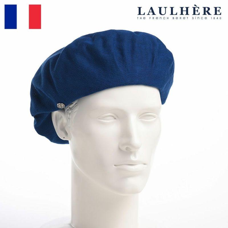 帽子 ベレー帽 LAULHERE(ロレール) MAXI PLUME(マキシ プルム)ブルー