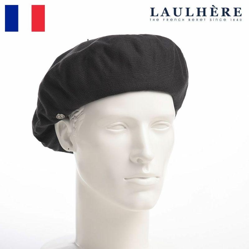 帽子 ベレー帽 LAULHERE(ロレール) MAXI PLUME(マキシ プルム)ダークグレー