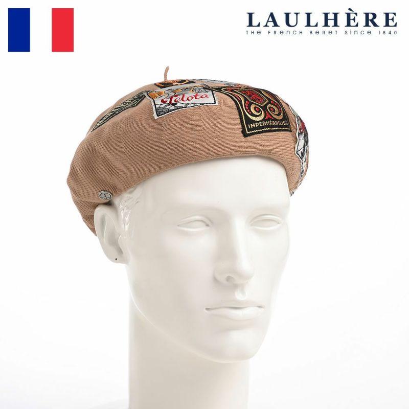 帽子 ベレー帽 LAULHERE(ロレール) MILLESIME (ミレジム)モカ