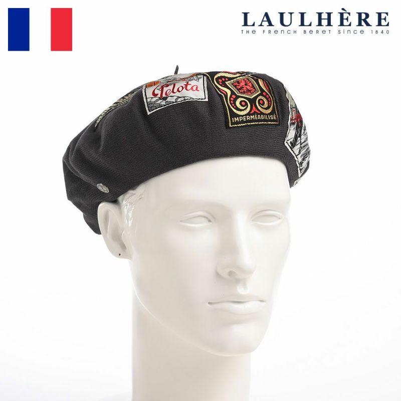 帽子 ベレー帽 LAULHERE(ロレール) MILLESIME (ミレジム)ダークグレー