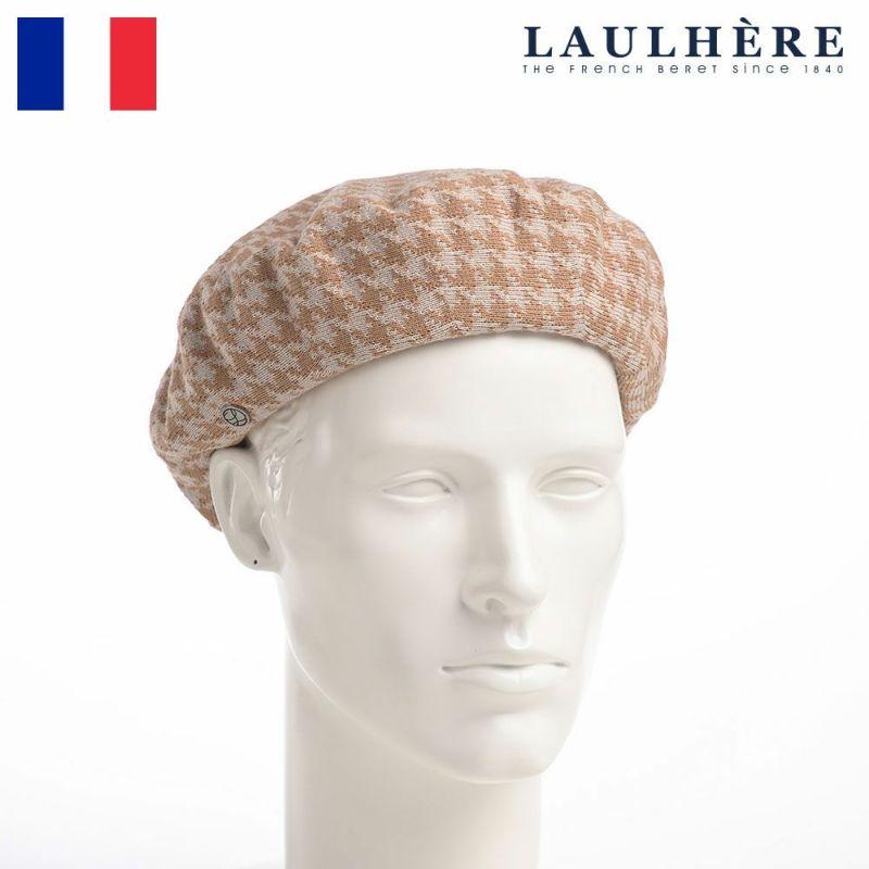 帽子 ベレー帽 LAULHERE(ロレール) GLAIEUL(グライウル)モカ