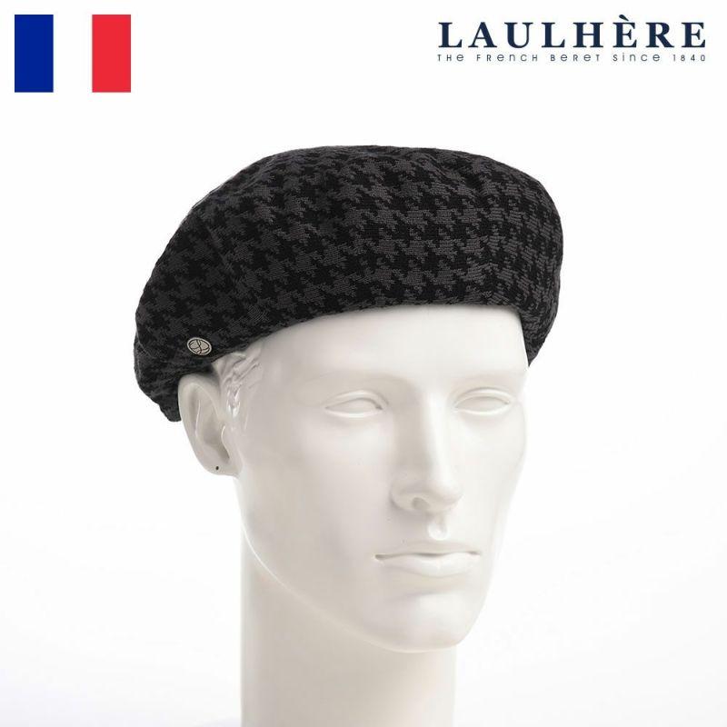 帽子 ベレー帽 LAULHERE(ロレール) GLAIEUL(グライウル)ブラック