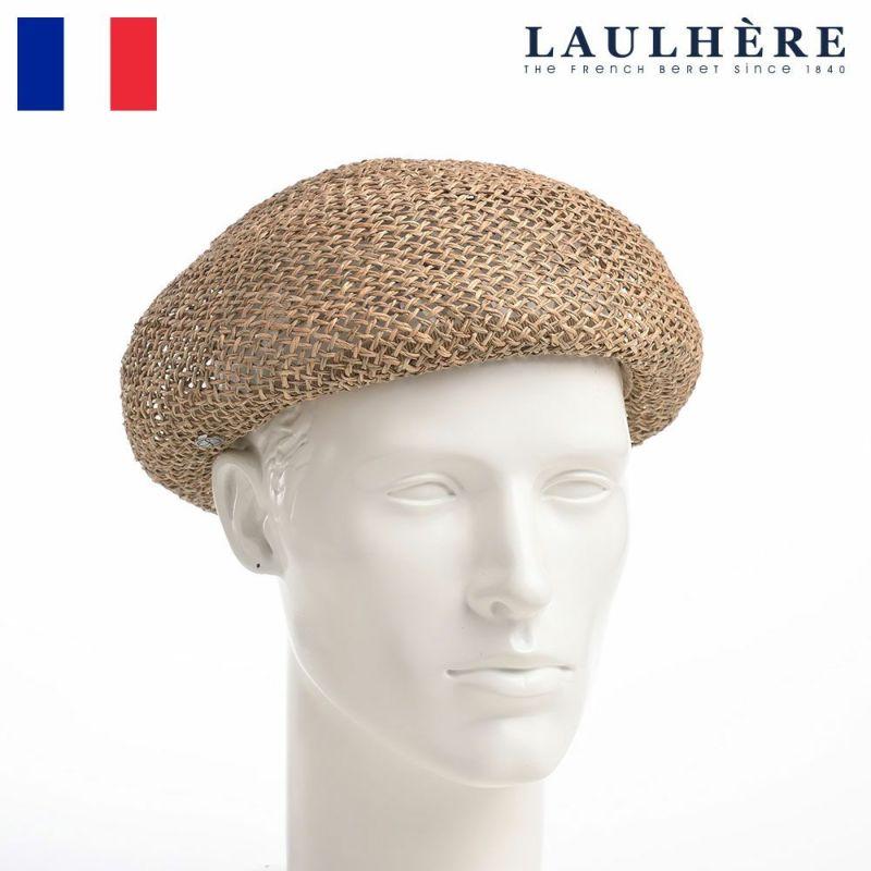 帽子 ベレー帽 LAULHERE(ロレール) DHALIA (ダリア)ナチュラル