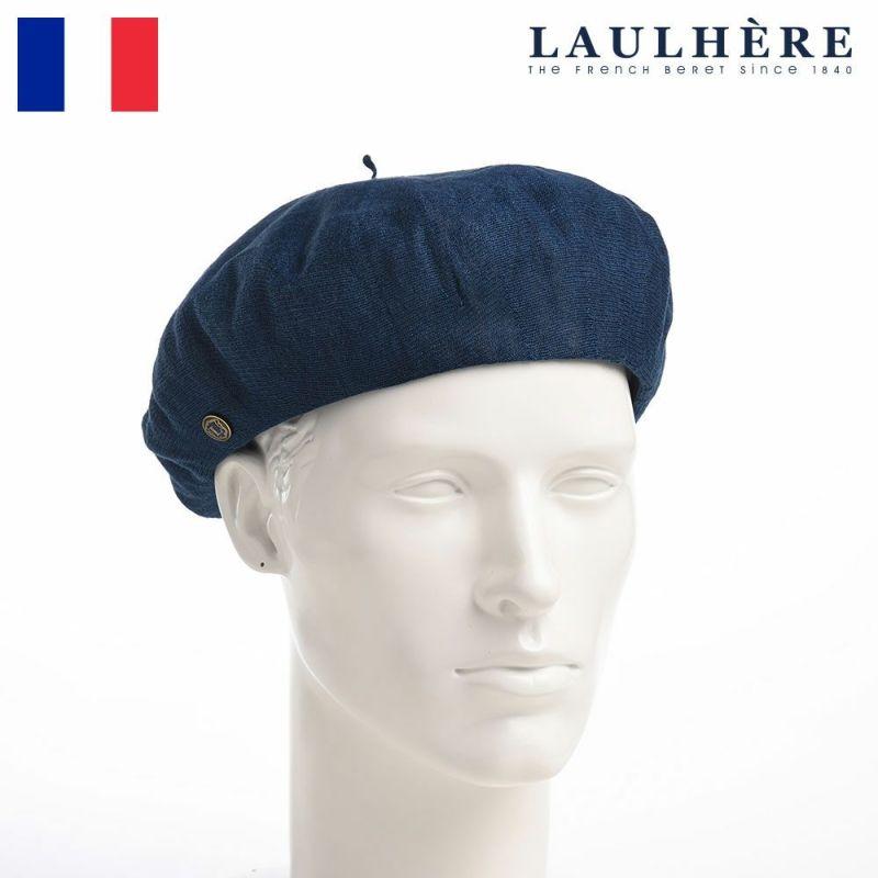 帽子 ベレー帽 LAULHERE(ロレール) SENECIO (セネシオ)インディゴ