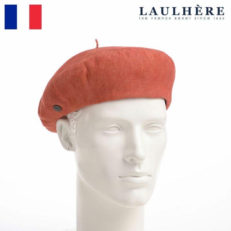 帽子 ベレー帽 LAULHERE(ロレール) SENECIO (セネシオ)サーモン