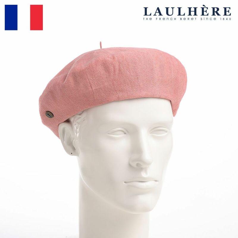 帽子 ベレー帽 LAULHERE(ロレール) SENECIO (セネシオ)ピンク