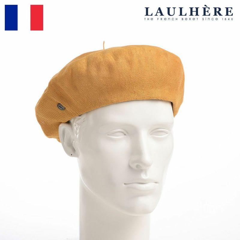 帽子 ベレー帽 LAULHERE(ロレール) SENECIO (セネシオ)マスタード