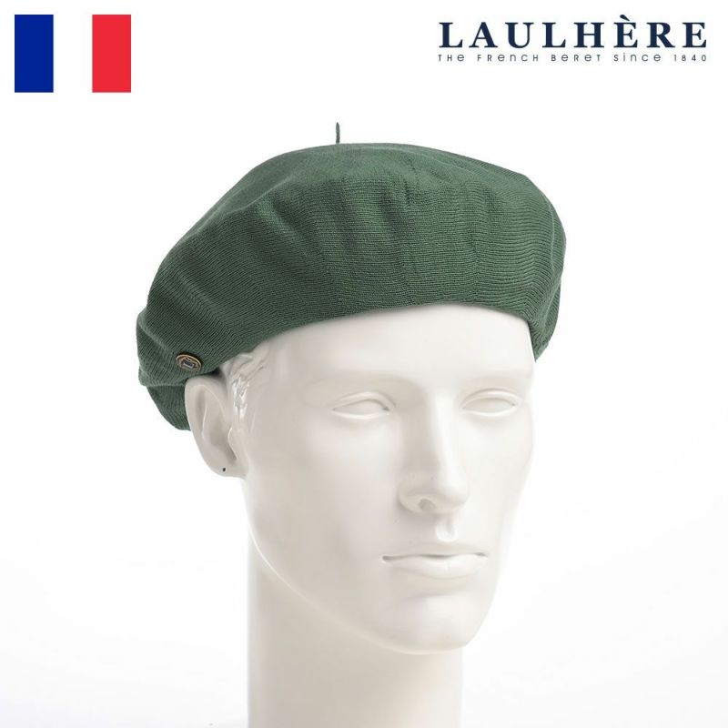 帽子 ベレー帽 LAULHERE(ロレール) PLUME(プルム)グリーン