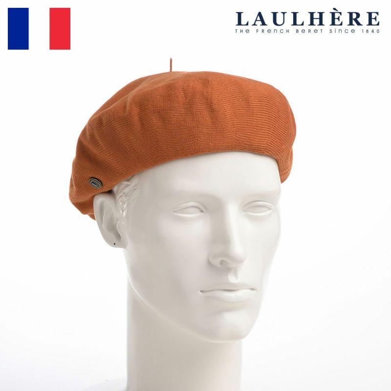 帽子 ベレー帽 LAULHERE(ロレール) PLUME(プルム)オレンジ