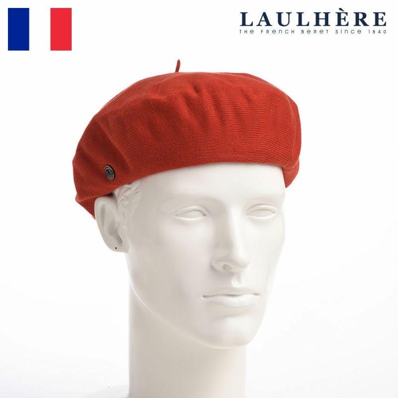 帽子 ベレー帽 LAULHERE(ロレール) PLUME(プルム)レンガ