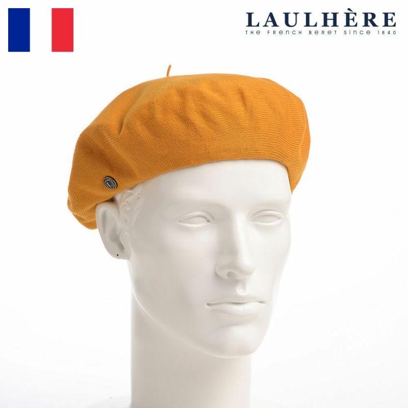 帽子 ベレー帽 LAULHERE(ロレール) PLUME(プルム)ゴールド