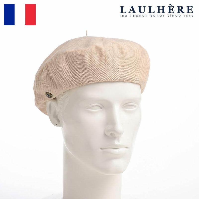 帽子 ベレー帽 LAULHERE(ロレール) PLUME(プルム)ナチュラル