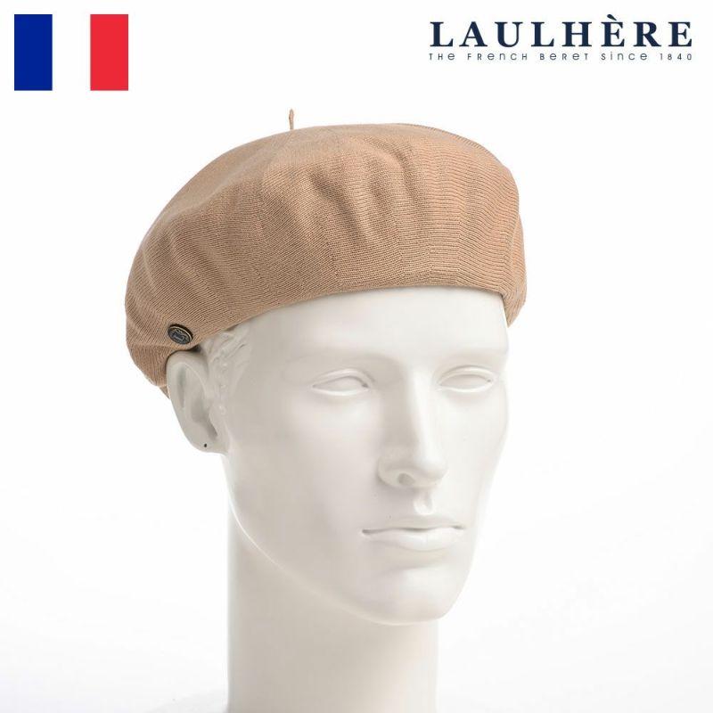 帽子 ベレー帽 LAULHERE(ロレール) PLUME(プルム)ベージュ