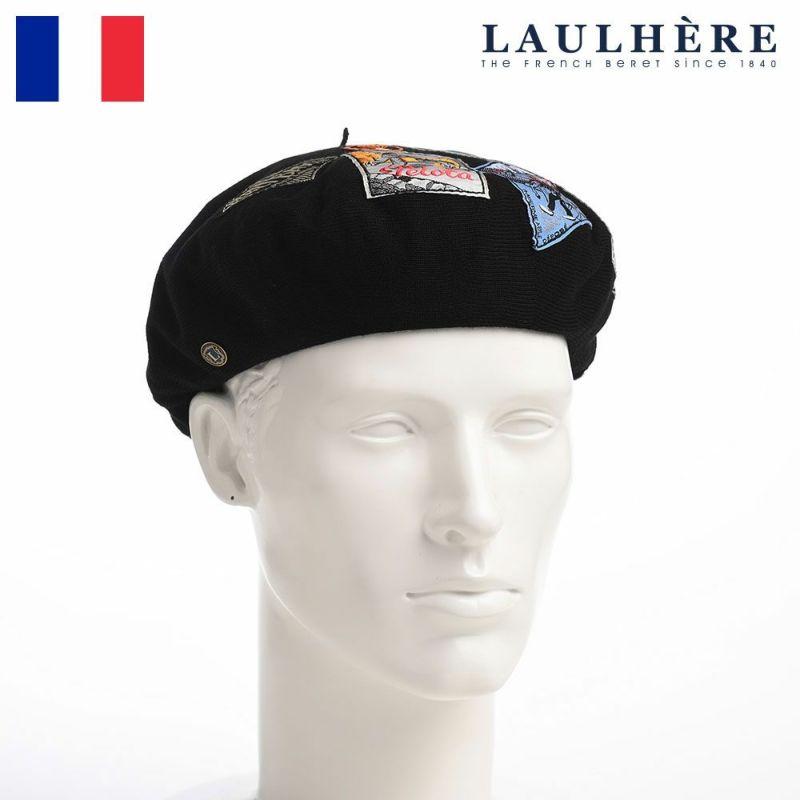 帽子 ベレー帽 LAULHERE(ロレール) MILLESIME (ミレジム)ブラック