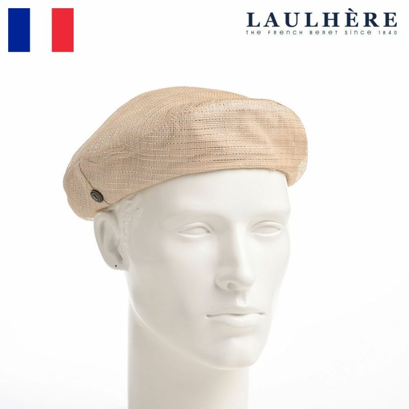 帽子 ベレー帽 LAULHERE(ロレール) SISAL(サイザル)クリーム