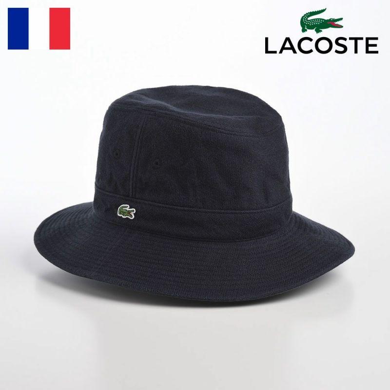 帽子 サファリハット LACOSTE(ラコステ) SOFT COTTON SAFALI HAT(ソフトコットン サファリハット) L3520 ネイビー