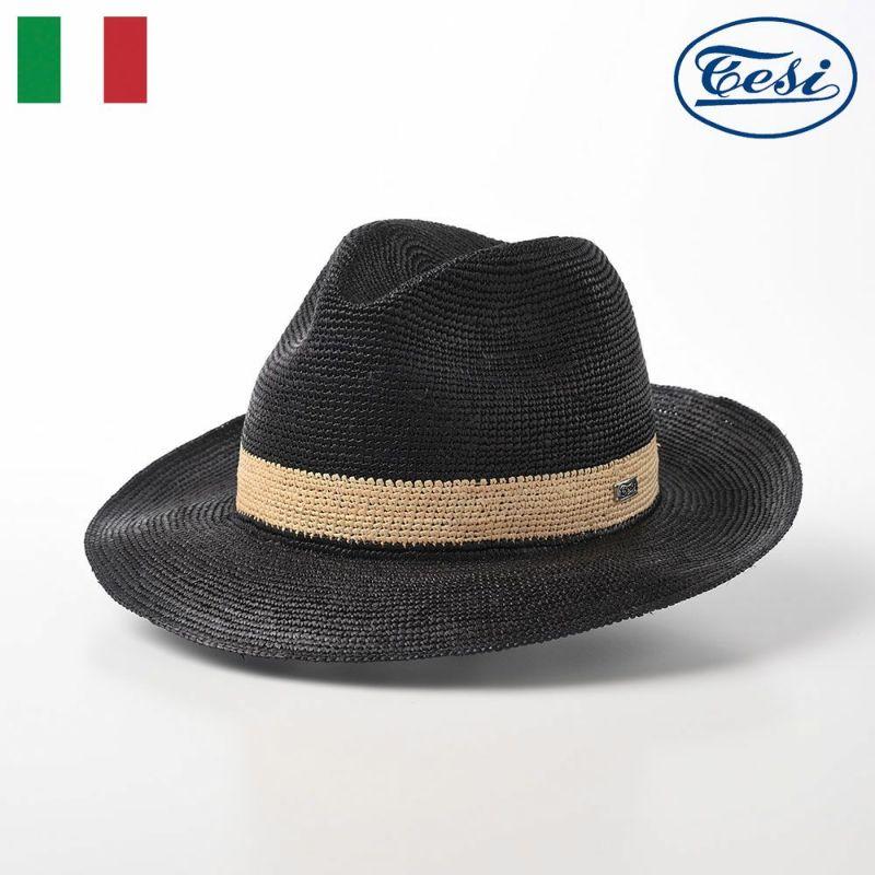 帽子 パナマハット TESI(テシ) Panama Hat Croche(パナマハット クロッシェ) T1904 ブラック