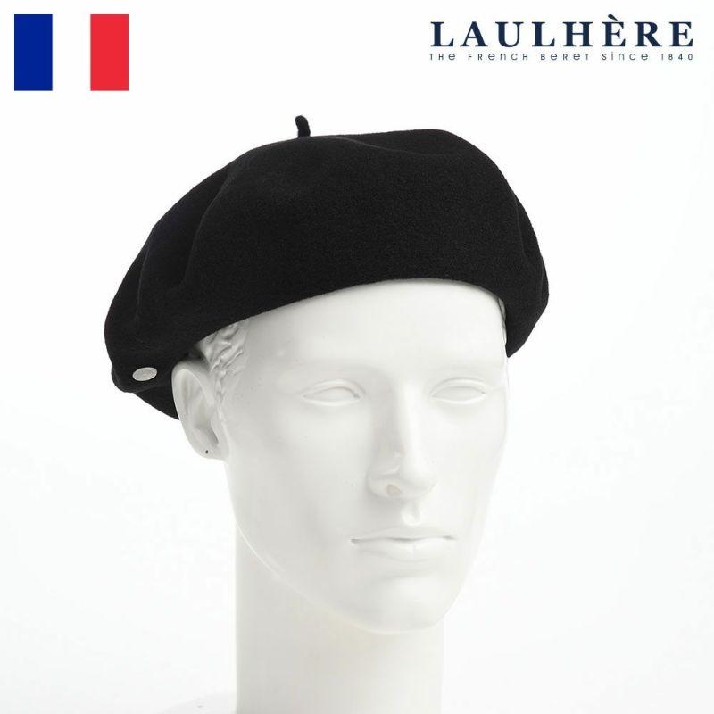 帽子 ベレー帽 LAULHERE(ロレール) CAMPAN WL(カンパン ウール)10inch ブラック