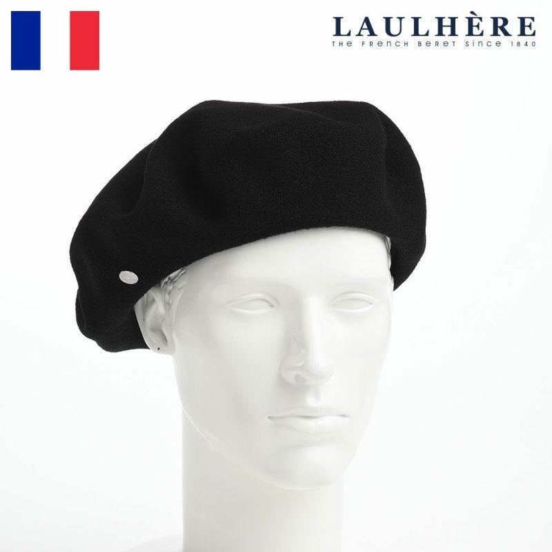 帽子 ベレー帽 LAULHERE(ロレール) CAMPAN WL(カンパン ウール)11inch ブラック
