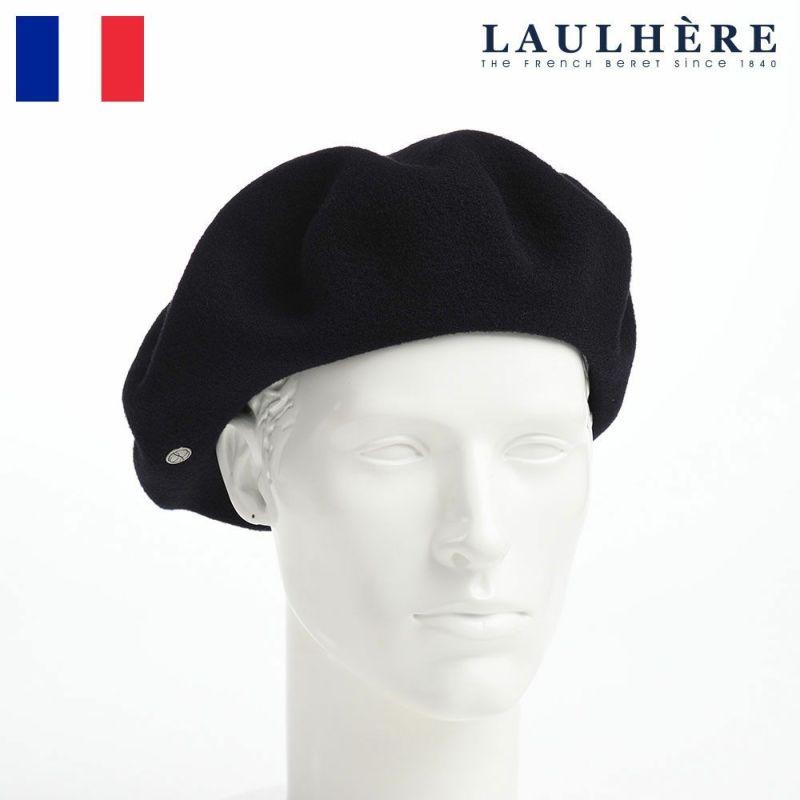 帽子 ベレー帽 LAULHERE(ロレール) CAMPAN WL(カンパン ウール)11inch ダーネイビー