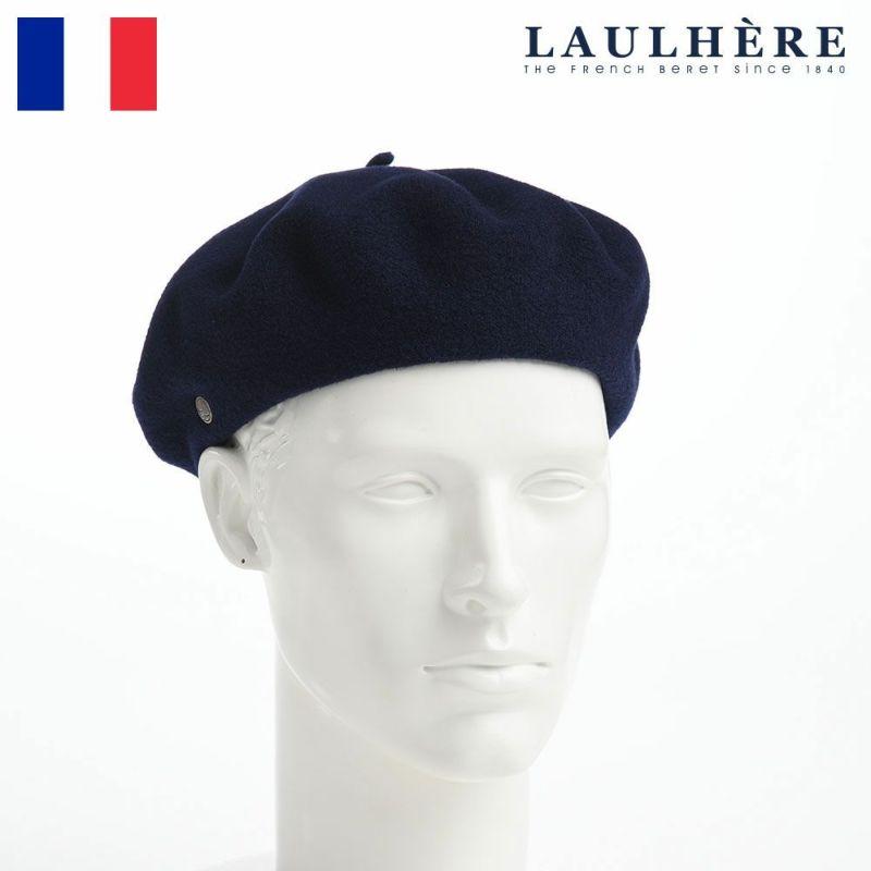 帽子 ベレー帽 LAULHERE(ロレール) CASHMERE BERET(カシミア ベレー)ネイビー