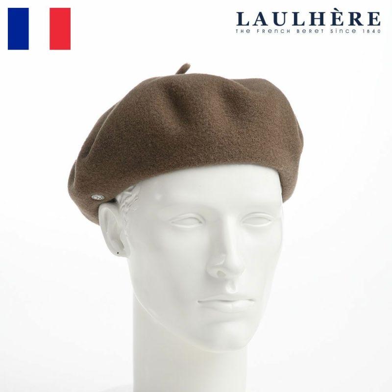 帽子 ベレー帽 LAULHERE(ロレール) CASHMERE BERET(カシミア ベレー)モカ