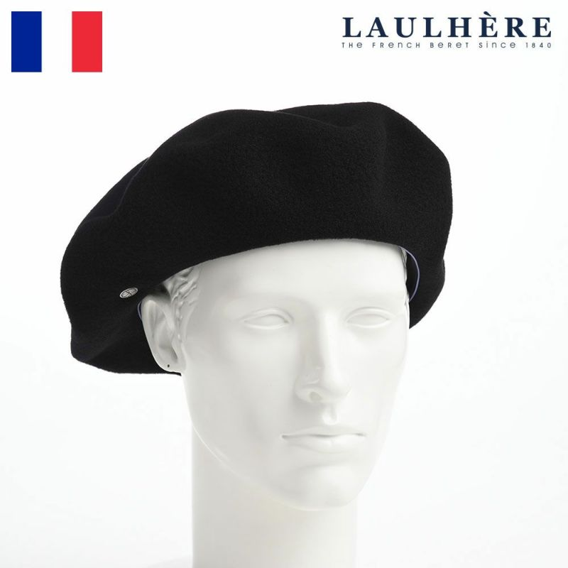 帽子 ベレー帽 LAULHERE(ロレール) SUBRA WL(スブラ ウール)ブラック