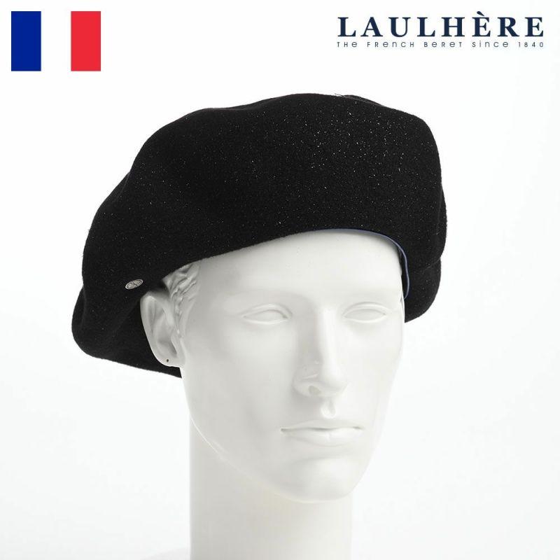 帽子 ベレー帽 LAULHERE(ロレール) SUBRA WL(スブラ ウール)ラメブラック
