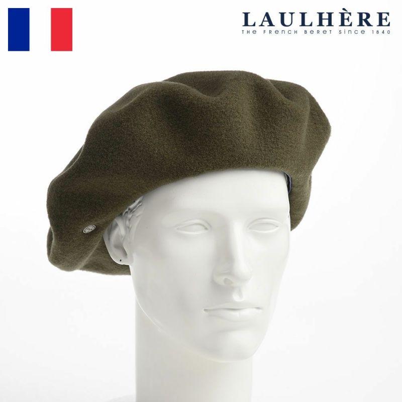 帽子 ベレー帽 LAULHERE(ロレール) SUBRA WL(スブラ ウール)モス