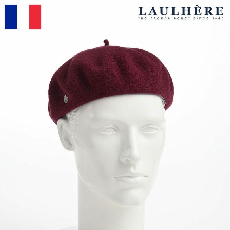 帽子 ベレー帽 LAULHERE(ロレール) BASQUE MINI WL(バスク ミニ ウール)ワイン