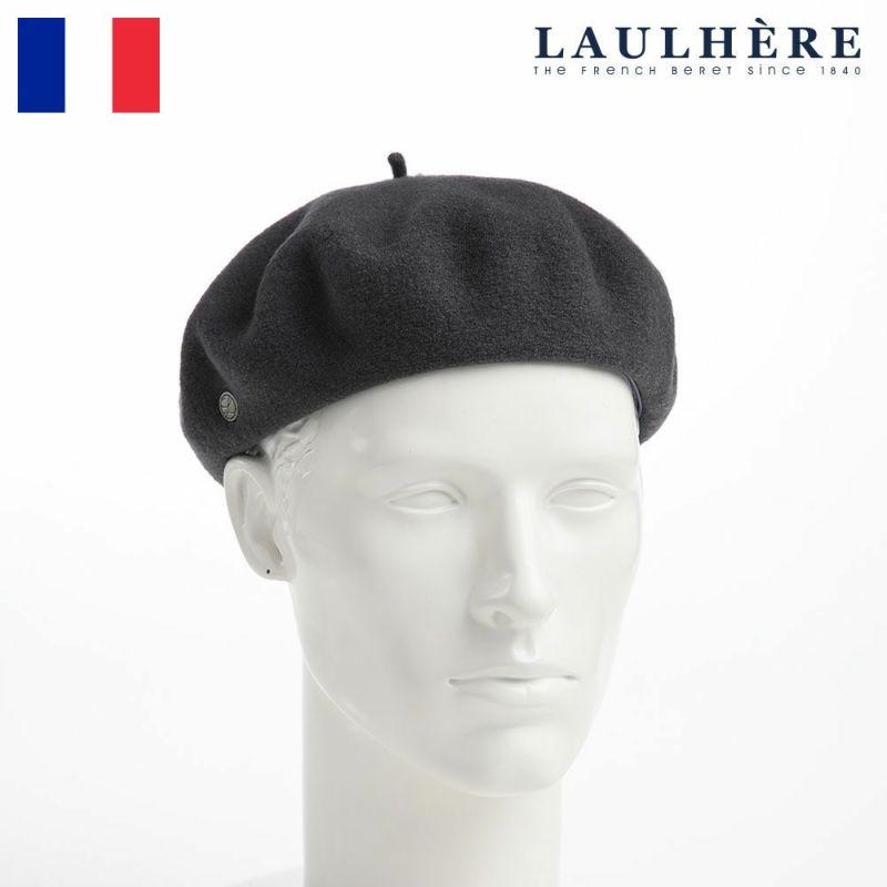 帽子 ベレー帽 LAULHERE(ロレール) BASQUE MINI WL(バスク ミニ ウール)グレー