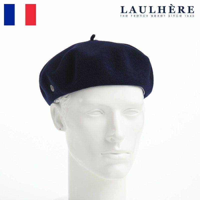 帽子 ベレー帽 LAULHERE(ロレール) BASQUE MINI WL(バスク ミニ ウール)ネイビー