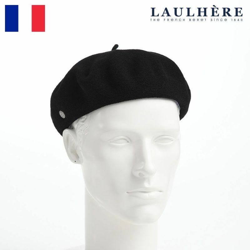 帽子 ベレー帽 LAULHERE(ロレール) BASQUE MINI WL(バスク ミニ ウール)ブラック