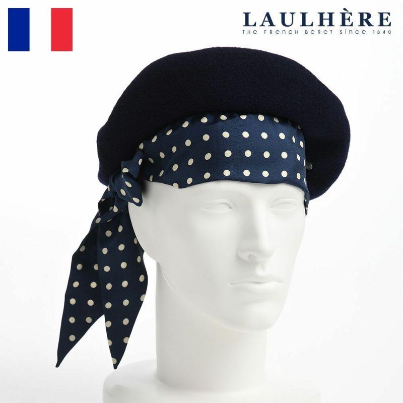 帽子 ベレー帽 LAULHERE(ロレール) CROISETTE WL(クロシェット ウール)ネイビー