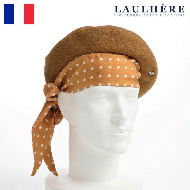 帽子 ベレー帽 LAULHERE(ロレール) CROISETTE WL(クロシェット ウール)オークル