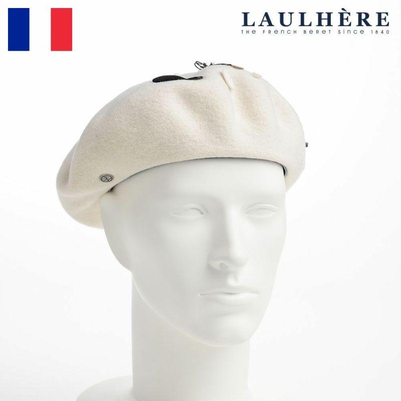 帽子 ベレー帽 LAULHERE(ロレール) BOBINE WL (ボビン ウール)ホワイト