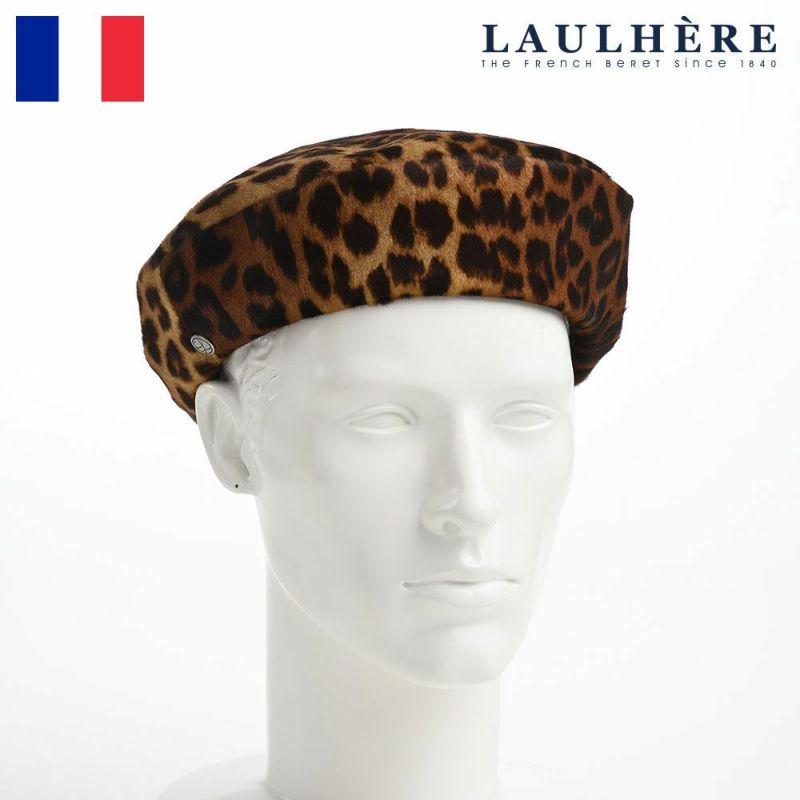 帽子 ベレー帽 LAULHERE(ロレール) JUNGLE HORSE HAIR(ジャングル ホースヘアー)レオパード