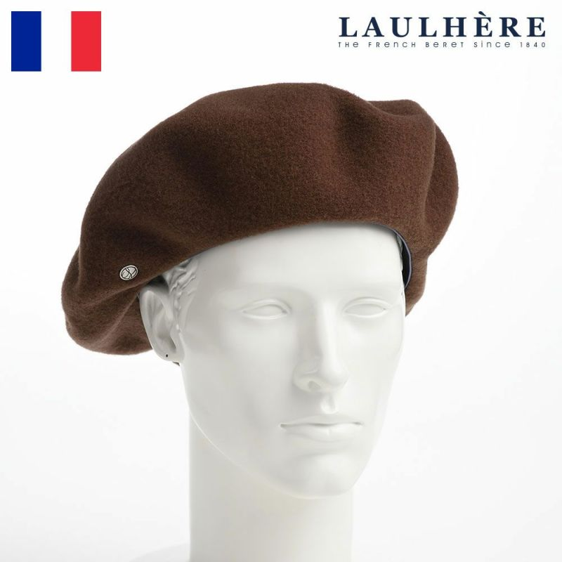 帽子 ベレー帽 LAULHERE(ロレール) SUBRA WL(スブラ ウール)ブラウン