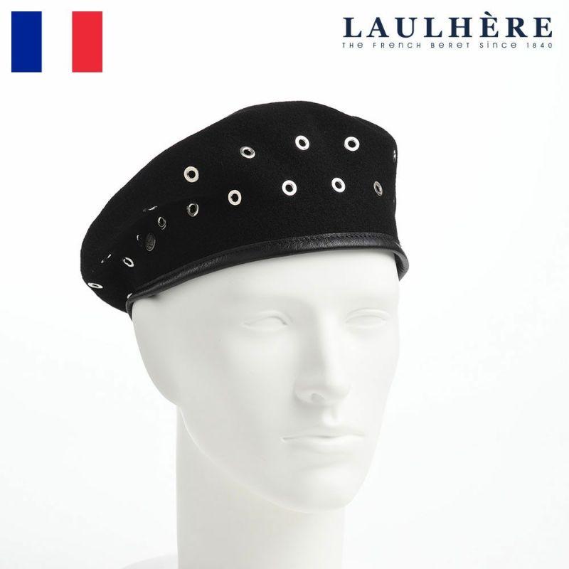 帽子 ベレー帽 LAULHERE(ロレール) GASTON WL(ガストン ウール)ブラック