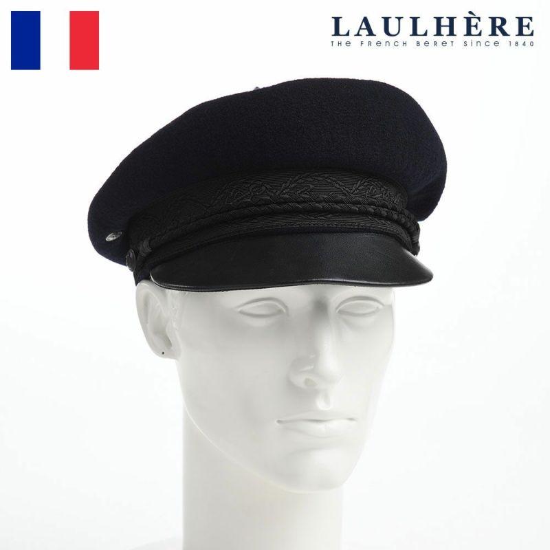 帽子 キャスケット LAULHERE(ロレール) CLAUDE WL(クロード ウール)ネイビー