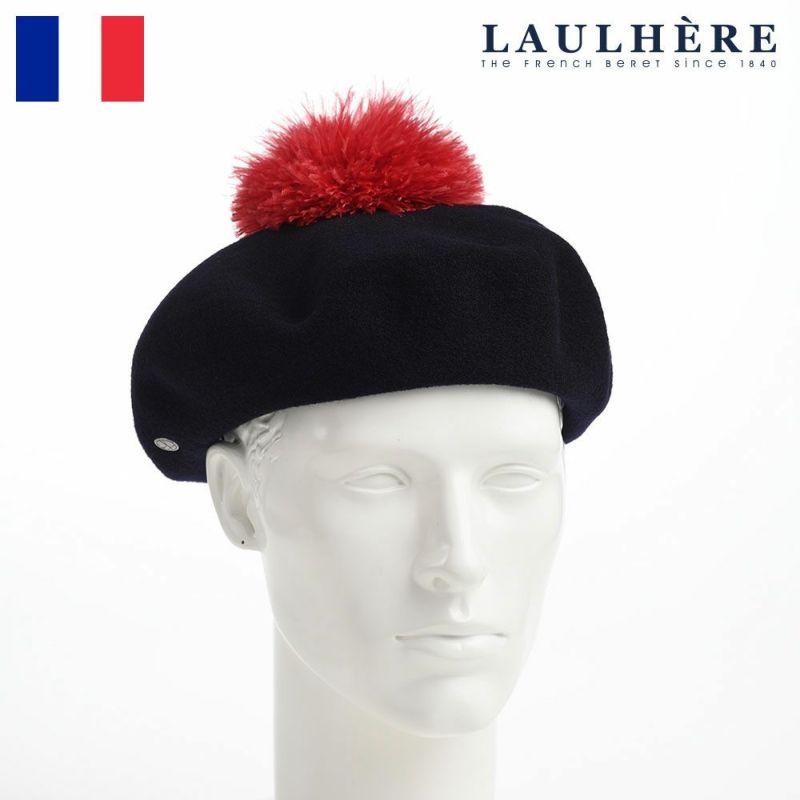 帽子 ベレー帽 LAULHERE(ロレール) JEAN WL(ジョーン ウール)ダークネイビー
